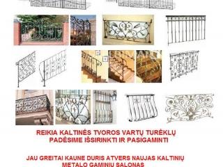 Dekoratyviniai kaltiniai metalo  ruošiniai