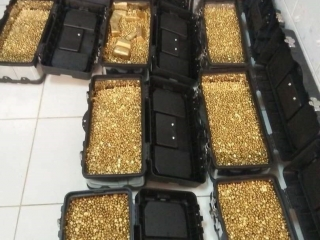 Au Gold Bars For Sale on CIF