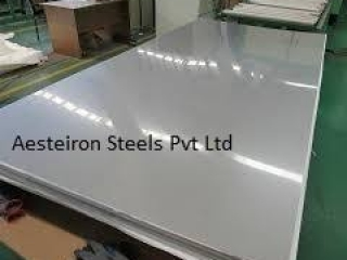 SS 316 Plate Suppliers
