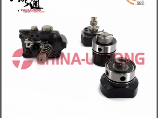 China Distributor Head for Toyota 096400-1240