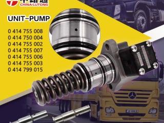 electronic unit pump mack-mack eup pump