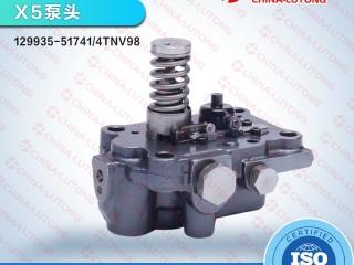 yanmar diesel generator parts suppliers-head rotor yanmar