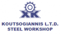 Steel Workshop Koutsogiannis E.P.E (LTD)